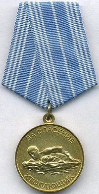 Medal For The Rescue Of The Drowning.jpg