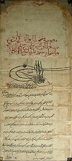 Ahidnâme