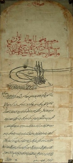 Ahidnâme - Mehmed II's ahidnâme to the Catholic monks of the recently conquered Bosnia, issued in 1463, granting them full religious freedom and protection