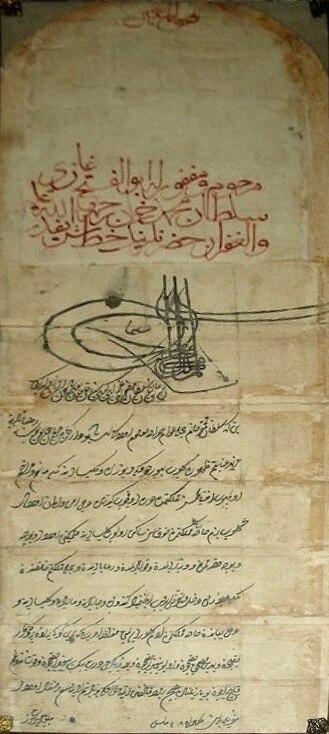 Mehmed II ferman