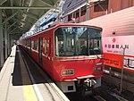 Meitetsu Kakamigahara-Line (32656192844).jpg