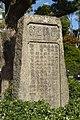 Memorial Stone outside the Osaka Castle Keep Tower.jpg