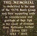 Memorial inscription - geograph.org.uk - 649614.jpg