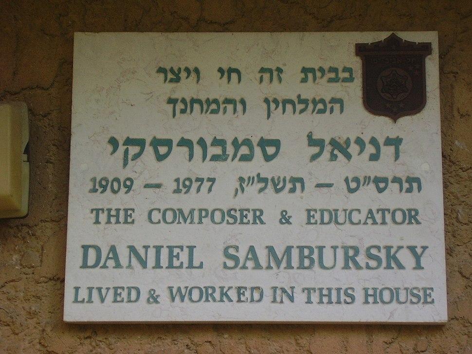 Memorial plaque to the composer Daniel Sambursky in Tel Aviv