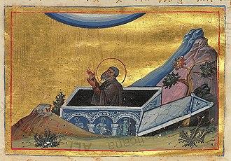 January 13 (Eastern Orthodox liturgics) - Image: Menologion of Basil 004