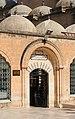 Mevlid-i Halil Mosque 05.jpg