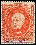 Mexico 1882 documents revenue F91B Zacatecas.jpg