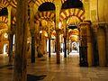 Mezquita 06 (4440695974).jpg