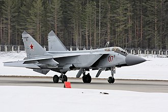 Mikoyan MiG-31 - A side view of a MiG-31 from 790th Fighter Order of Kutuzov Aviation Regiment on the runway of Khotilovo airbase, Tver region.