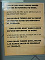 Miami Beach Lincoln Mall Trilingual Notice.JPG