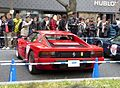 Midosuji World Street (50) - Ferrari testarossa.jpg