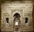 Mihrab of Banjat Ali in Mosul, Iraq, 7th century AH, Iraq Museum.jpg