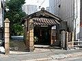 Minamihama Cemetery Osaka IMG 2394-1 20181202.jpg
