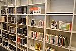 Minamiuonuma City Library local collection ac (2).jpg