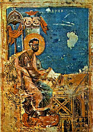 Principality of Halych - Miniature of St. Mark from 12th century Halych Gospel