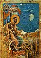 Miniature of St.Mark from Halycian Gospel.jpg