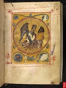Minuscule 714 (GA) folio 13r.jpg
