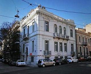 Swedish Institute at Athens
