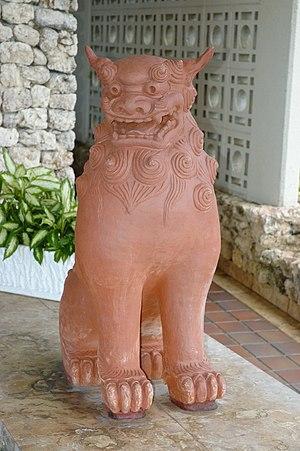 King Caesar - Shisa statue