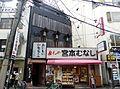 Miyamotomunashi Shibata Store & Kita-Ahobondera.JPG