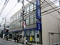 Mizuho Bank Hiyoshi Branch.jpg