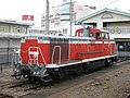 Moka-railway-DE10-1535-20110805.jpg