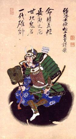 Mori Nagayoshi.jpg