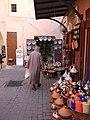 Moroccan ceramics 1.jpg
