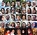Mosaic of Hamadan Gathering.jpg