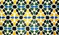 Mosaico alhambra2.jpg