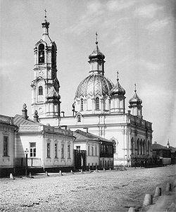 Moscow, 1882, St.Nikita in Zamoskvorechye.jpg