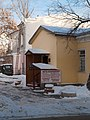 Moscow, Bahrushina 12 back Jan 2010 01.jpg
