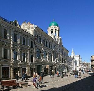 Nikolskaya Street - Nikolskaya Street near the Monastery of St. Nicholas