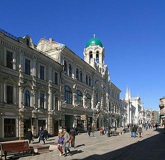 Nikolskaya Street - Image: Moscow Nikolskaya Street F12