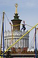 Moscow Russia Park Kid on Bungee Cord.jpg