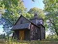 Moszczanica, cerkiew św. Michała Archanioła (HB2).jpg