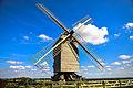 Moulin, France.jpg