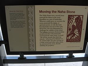 Naha Stone - Informative sign detailing the moving of the Naha Stone.
