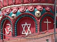 Multifaith Yogic Temple - Neddi - Himachal Pradesh - India (26206956954).jpg