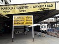 Mumbai Central Ahmedabad Shatabdi Express at Ahmedabad Junction with WOG equipped WAP 7.jpg