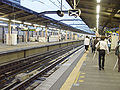 Musashiurawa Station, Saikyō Line.jpeg