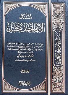 <i>Musnad Ahmad ibn Hanbal</i>