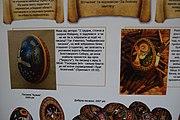 Muzeum pisanki-152.jpg