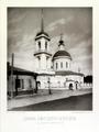 N.A.Naidenov (1882). V3.1.21. Georgy Vspolye.png