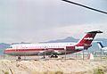 N1117J (cn 099) BAC 111-204AF One-Eleven ex USAir. (5896667034).jpg