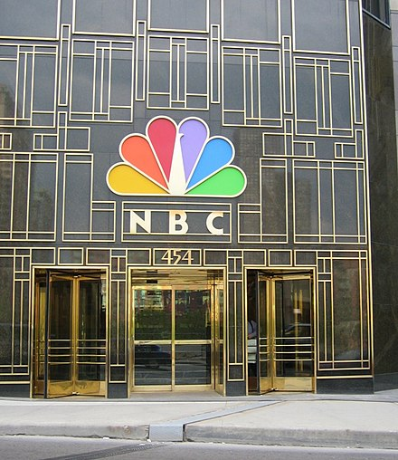 The front entrance of the NBC Tower at 454 N. Columbus Drive in Chicago. NBC Tower, Chicago.jpg