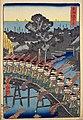 NDL-DC 1309574-Utagawa Yoshitsuya-東海道 四日市-文久3-crd.jpg