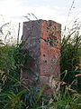 ND SD boundary post mile 47 north side.jpg