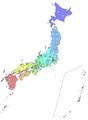 NHK- Япония.png