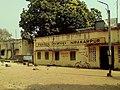 NKP RailwayStation 02.jpg